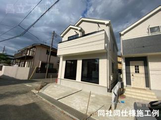 同社施工例です。東葉高速線「飯山満」駅/新京成線「薬園台」駅徒歩15分の全2棟の新築一戸建てです。