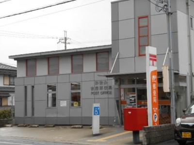 和歌山古屋郵便局 1.2km
