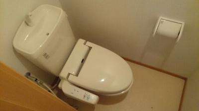 【トイレ】アーデン西浜 Ⅲ