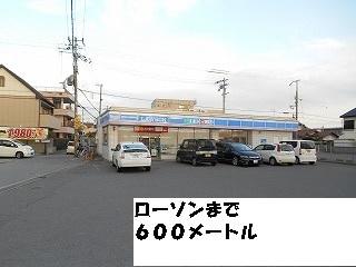 【その他】アーデン西浜 Ⅲ