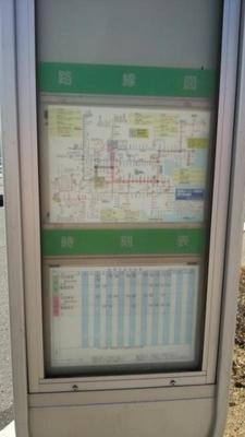 「平井」バス停留所 0.6km
