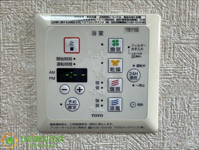 【設備】加須市旗井1丁目 中古一戸建て