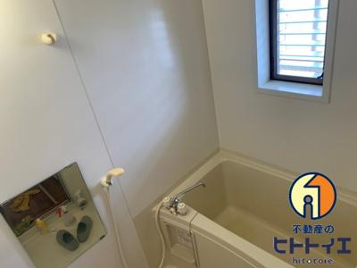 【浴室】タウンハイツ平成