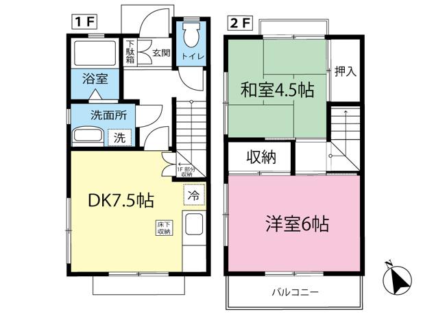 和室と洋室がある2DKのお部屋です!メゾネットタイプのお部屋に暮らしたいカップルさん・ファミリーさんにおすすめ!なんと言っても角部屋・二面採光なのが嬉しい♪