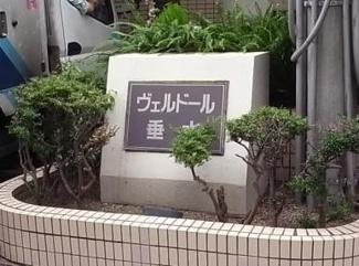 【エントランス】ヴェルドール垂水207号室