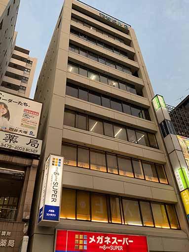【外観】五反田第3花谷ビル