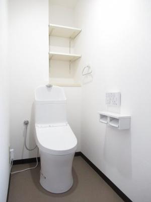 【トイレ】ライオンズマンション元新町