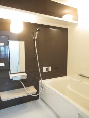 【浴室】ライオンズマンション元新町