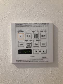 Log上野駅前(参考画像) 上野の賃貸物件。 「Log上野駅前」のことなら(株)メイワ・エステートへ