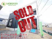 日立市川尻町3期 新築戸建 3号棟の画像