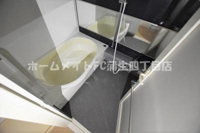 【浴室】タイムズ・ピース・スクエア セントラルパークシティ