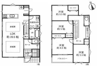 LDK20.5帖の広々とした新築住宅です