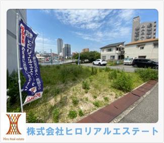 【外観】明石市中崎2丁目売土地