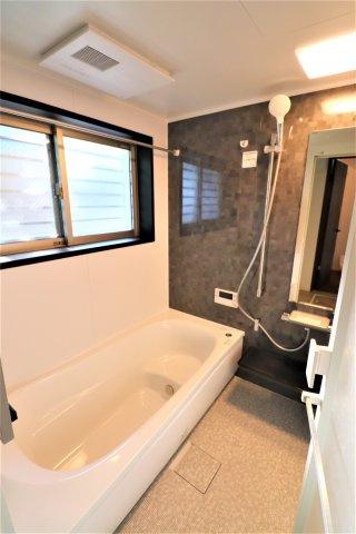 ゆったりとした浴室