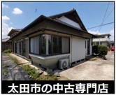 太田市新田早川町 中古住宅の画像