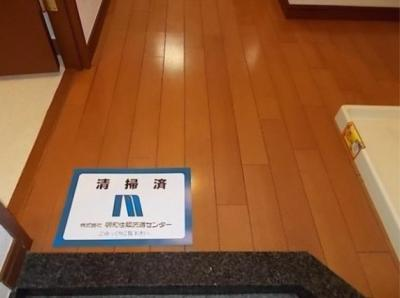 【玄関】ステージファースト幡ヶ谷
