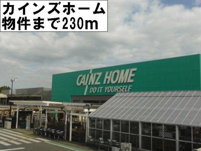 【その他】Treasure Town A