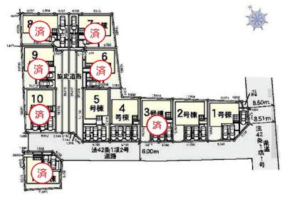 【区画図】鴻巣市松原1丁目 新築分譲住宅全11棟