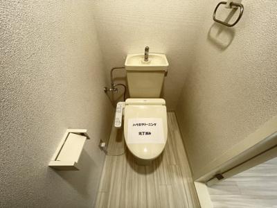 【トイレ】アネックス二見