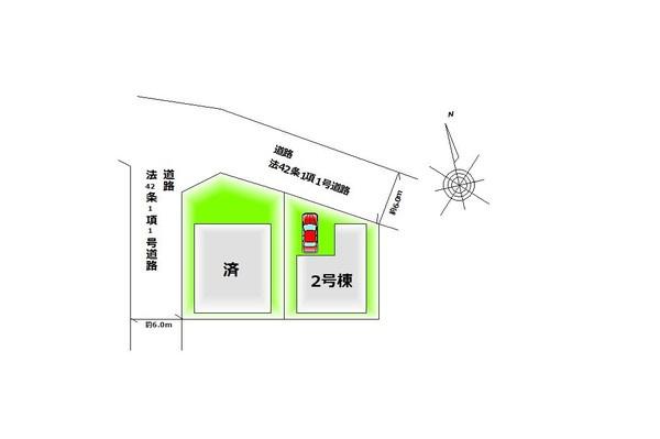 【区画図】 全2棟・カースペース1台分以上♪