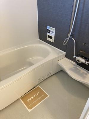 【浴室】メゾンドリオン