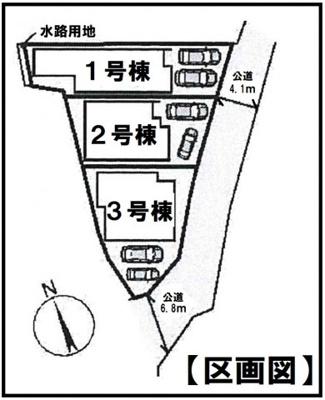 【区画図】JR大住駅徒歩15分の立地に限定3棟!収納豊富なオール電化の4LDK♪リーブルガーデン京田辺市薪井手