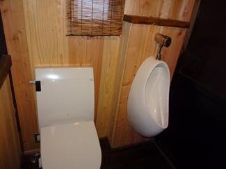 お店用のトイレ