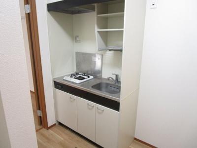 【キッチン】GreenRoof