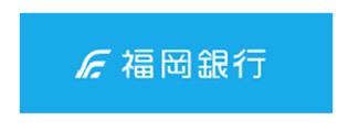 福岡銀行志免店まで518mです。