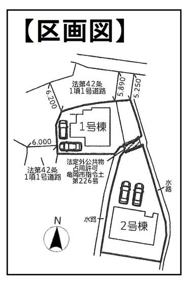 【区画図】JR「並河」駅徒歩9分♢オール電化♢駐車場2台有り♢リナージュ亀岡市大井町並河20ー1期