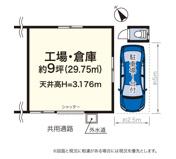 新吉田町205貸し工場(9坪)の画像