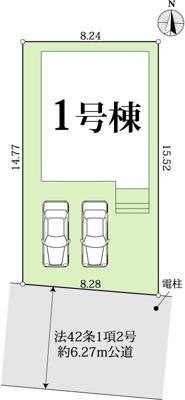 【区画図】高知市瀬戸