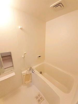 【浴室】パインヒル石井C