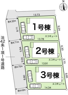 【区画図】土佐市高岡町甲