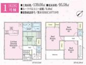 新築一戸建て「開成町吉田島第26」全2棟/残1棟の画像