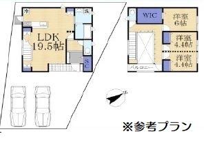 【参考プラン】下阪本6丁目 分譲15区画1号地