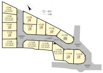 【区画図】下阪本6丁目 分譲15区画1号地