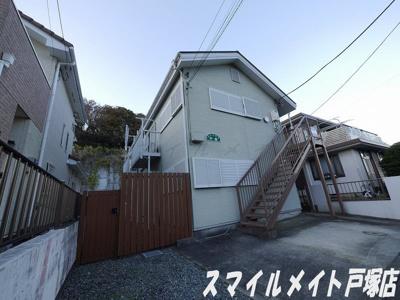 【外観】ユニハウス戸塚
