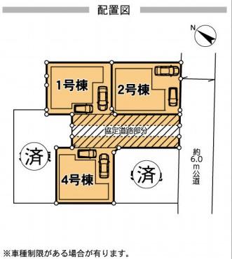 【区画図】【仲介手数料無料】4号棟 越谷市東大沢2丁目 新築戸建て 全5棟