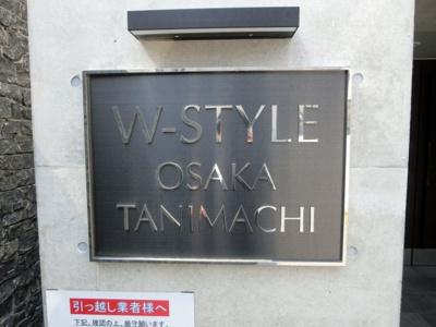 【内装】W-STYLE大阪谷町