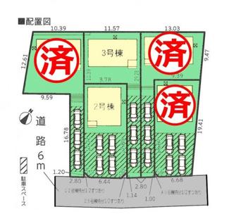 【区画図】長泉町下長窪第1 新築戸建 全5棟 (3号棟)