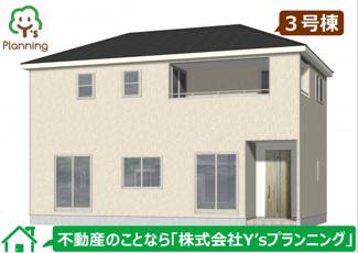 【外観パース】長泉町下長窪第1 新築戸建 全5棟 (3号棟)