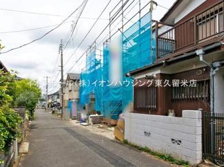 西東京市ひばりが丘3期 全2棟 2号棟