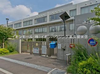 西東京市立中原小学校(約1,292m)