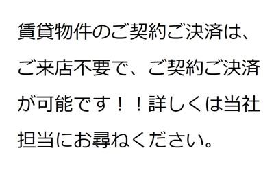 【セキュリティ】ルーク本山