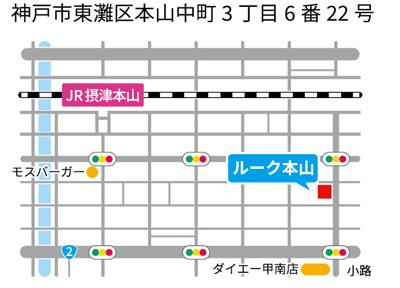 【地図】ルーク本山