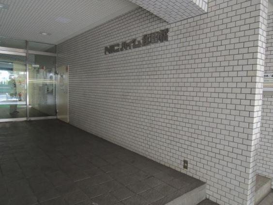 NICハイム飯田橋