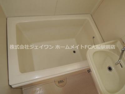 【浴室】ストークハイツ・オギクボ