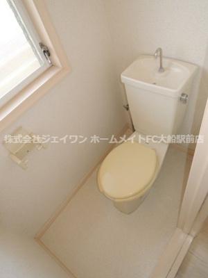 【トイレ】ストークハイツ・オギクボ