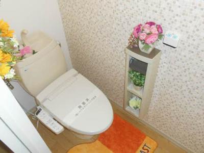 【トイレ】フレグランス宮内・